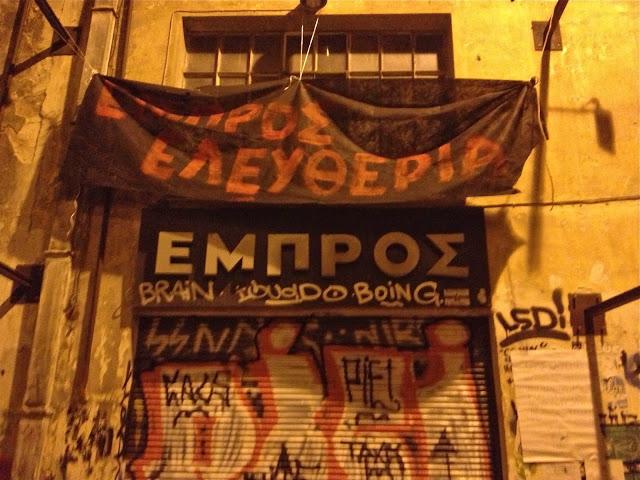 empros2