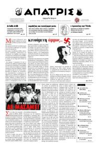 Apatris14_2011-06_PE